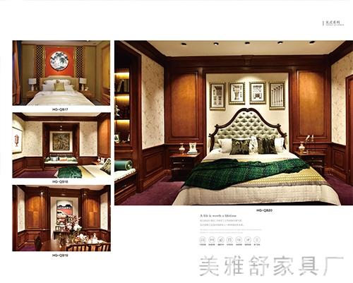 连云港美式家具厂家