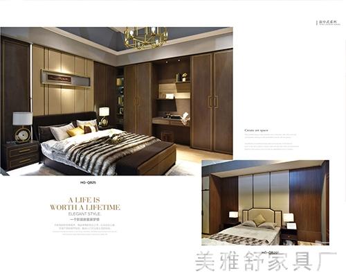 连云港新中式家具厂家