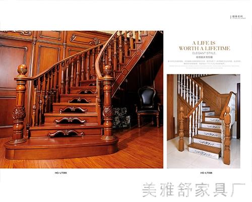 木制楼梯厂家