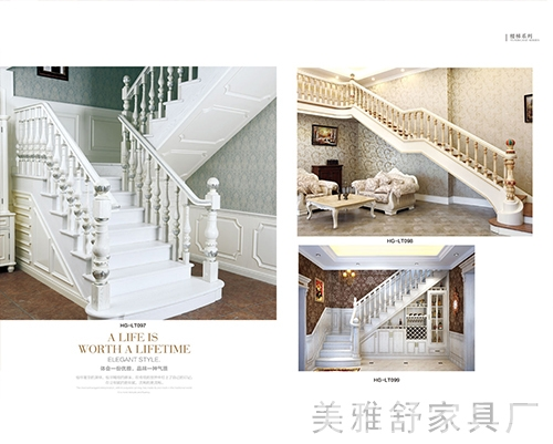 连云港楼梯厂