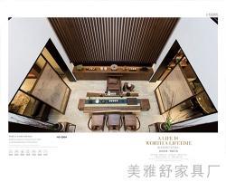 连云港中式家具