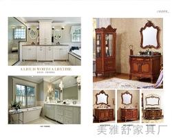 连云港浴室柜